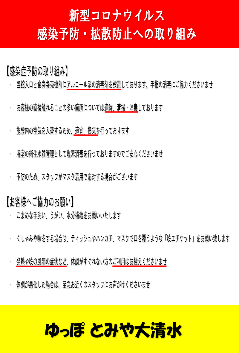 info2020_03_01